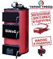 Твердотопливный котел SWaG-Classic (Сваг классик) с терморегулятором и ворошилкой топлива 15 кВт