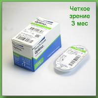 Optima FW 3-6 мес 135 грн (сроки) Уточняйте диоптрии