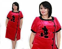 Велюровый женский халат средней длины на пуговицах, с оригинальным дизайном. Оптом и в розницу. Украина.