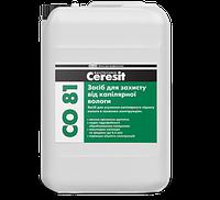 Засіб для захисту від капілярної вологи СО-81 Ceresit