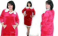 Халатик - платье из велюра, уютная и красивая одежда для дома. Велюровое платье. Опт, розница.