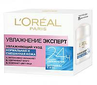 Дневной крем для нормальной и комбинированной кожи Увлажнение Эксперт L'OREAL PARIS