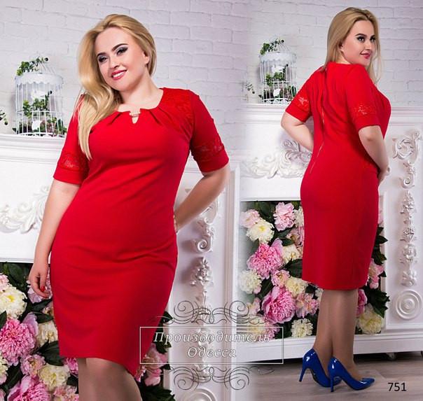 Интернет магазин женские платья размер 54-56