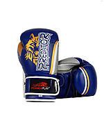 Боксерские перчатки с дополнительным уплотнением на ладони Power Play синий