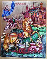 Икона рукописная Святой Георгий Победоносец