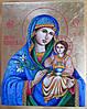 Икона писаная Божьей Матери Неувядаемый цвет