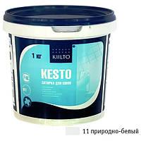 Затирка Kiilto Kesto 11 природно белая 1кг