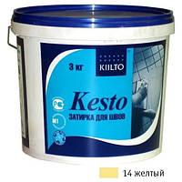 Затирка Kiilto Kesto 14 желтая 3кг