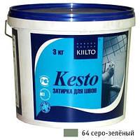 Затирка Kiilto Kesto 64 серо-зеленая 3кг
