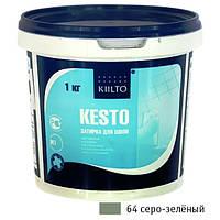 Затирка Kiilto Kesto 64 серо-зеленая 1кг