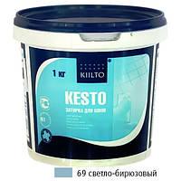 Затирка Kiilto Kesto 69 светло-бирюзовая 1кг