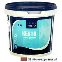 Затирка Kiilto Kesto 32 темно-коричневая 1кг