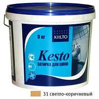 Затирка Kiilto Kesto 31 светло-коричневая 3кг