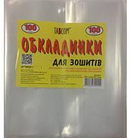 Обложки для тетрадей TASCOM 100 мкм 100 шт. / 2500 1510-TM