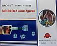 Вакуумные массажные банки с магнитами Набор 24шт. Антицеллюлитные с гибким шлангом и насосом KX, фото 7