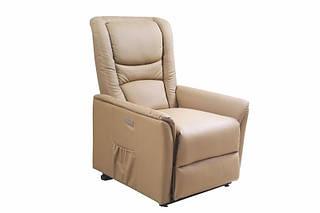Кресло для отдыха Senator (Halmar)