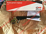 Ручка рычаг ручного тормоза Ваз 2108,2109,21099 ВИС со шпилькой, фото 3