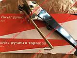 Ручка важіль ручного гальма Ваз 2108,2109,21099 ВІС зі шпилькою, фото 7