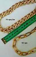 Цепь декоративная цвет золото 2,5 см