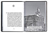Преподобный Алексий Зосимовский. Рожнёва Ольга, фото 4