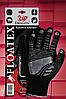 Перчатки защитные с ПВХ точкой FLOATEX