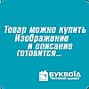 Канц Видатковий касовий ордер /ПЗ/ А5  ОФСЕТ  (20)