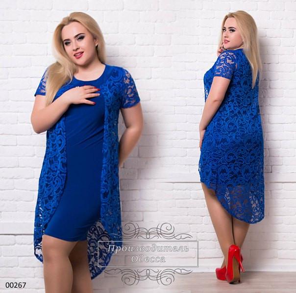 Нарядное платье размер 54