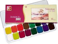 Набор акварельных красок Люкс 16цв, Луч