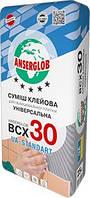 Клей для плитки ANSERGLOB BCX 30 UA Standart 25кг