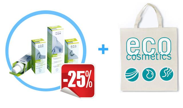 Набор для лица Eco cosmetics