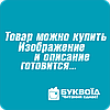 "Канц Ручка гелиевая Techjob TG-369Н ""TIZO"" ""Up&Up"" черная"