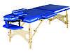 Mассажный стол UMS SM-1 econom+
