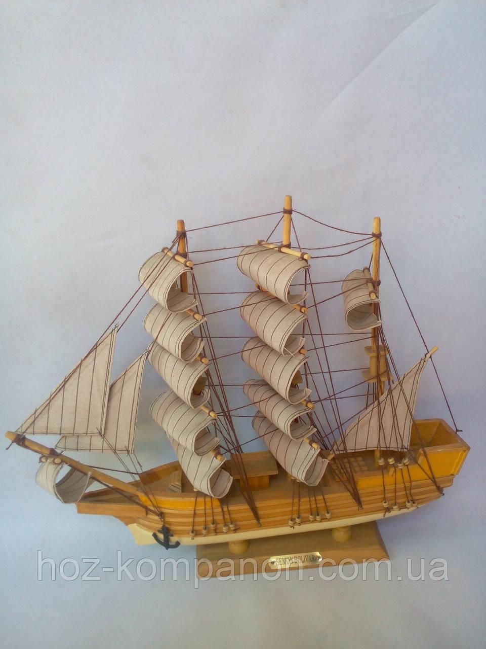 Парусник Semon Bolivar