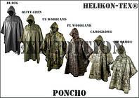 Дождевики-пончо Helikon-Tex® Poncho
