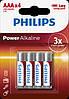 Батарейка PHILIPS Power Alkaline AAA/LR-03