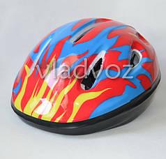 Детский шлем велосипедный для роликов велошлем №5