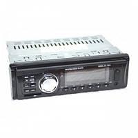 Автомагнитола BN-2035 USB/MP3/FM (75 055)