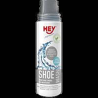 Специальное моющее средство для очистки спортивной дышащей обуви HEY-Sport® SHOE WASH