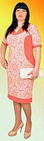Комбинированное женское платье 52-62р