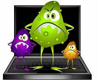 Лечение вирусов. Удаление вирусов. Антивирусная защита.