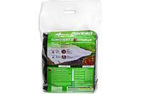 Комплект для выращивания клубники из агроволокна Agreen 23 белое и 50 черное (3,2х10 м)