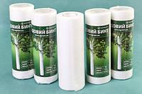 Садовый бинт из агроволокна Agreen 50 0,2х10 м