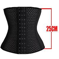 Пояс корсет утягивающий Slimming Body-Building Belt (корсет под одежду Слиминг Боди Билдин Белт)