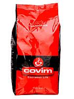 Кофе в зернах Covim Granbar Ковим Гранбар 1 кг
