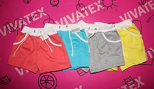Детские шорты с карманом фулликра