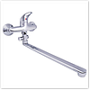 Смеситель для ванной GROMIX 35мм 005 длинный