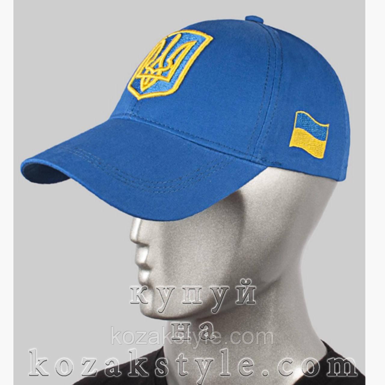 Літня бейсболка з українською символікою (блакитна)