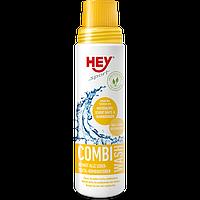 Специальное моющее средство для изделий с комбинациями кожи и текстиля HEY-Sport® Combi Wash
