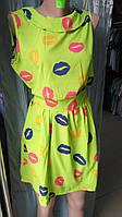 Платье сарафан губки