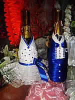 Одежка Жених Невеста для свадебного шампанского